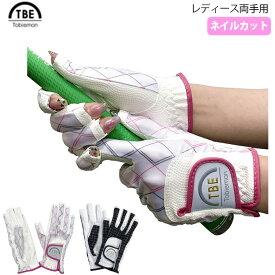 ゴルフ 飛衛門 グローブ レディース 両手用 ネイルカット 全天候 ペアグローブ 女性用 手袋 ネイル用 ゴルフグローブ
