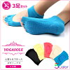 Five colors of adjustable sizes with the sports socks five finger slipper made in yoga socks three pairs set socks YOGASOLE Japan