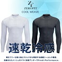 Zf-coolweave17_1