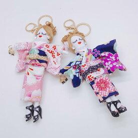 <送料無料> キラキラ人形バッグチャーム 新作 雑貨 グッズ 雑貨 ドール DOLL キーホルダー バッグ チャーム 着物 浴衣 可愛い