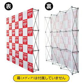 らくらくバックパネル 3×3タイプ 展示会用器具 No.19304