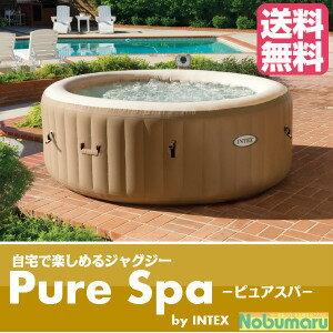 【送料無料】INTEX ピュアスパ PureSpa ジャグジー 自宅 ジェットバス 風呂 屋外 28403