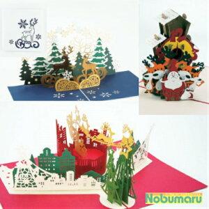 【メール便 送料無料】WAO!POP クリスマス 3D POP UPカード 繊細なカッティング レーザー パーツ アート性 仕掛け 立体感 オーナメント 360°方向 鑑賞 メッセージ 驚き 粋 文具 紙製品