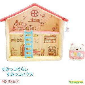 すみっコハウス 2階建て しろくま MX98601すみコレ ごっこ遊び 家 室内 かわいい すみっコぐらしsumikkogurashi 女の子 女子 誕生日 クリスマス プレゼント サンエックス