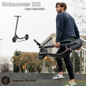 【Ninebot】Kickscooter E22 [50984] ナインボット キックスクーター スクーター 電動式 折りたたみ式 コンパクト おしゃれ 子供 プレゼント クリスマス 誕生日 セグウェイ