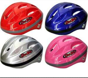 ヘルメット キッズ ジュニア 子供用 自転車用[BH-1]BH1 S 4色展開 50〜54cm ブルー ピンク レッド シルバー 子供 自転車