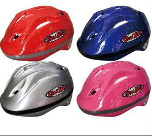 ヘルメット キッズ ジュニア 子供 自転車用 [BH-2] BH2 4色展開 52〜56cmブルー ピンク レッド シルバー自転車用品 キッズヘルメット 子供用ヘルメット 自転車ヘルメット 軽量かわいい おしゃれ