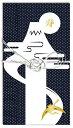 【メール便送料無料】[F-321] ハンカチ 祝儀袋 ハンカチ金封 富士 紺 コン 結婚 出産 ご祝儀袋 おしゃれ フォーラムア…