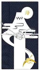 【メール便送料無料】[F-321] ハンカチ 祝儀袋 ハンカチ金封 富士 紺 コン 結婚 出産 ご祝儀袋 おしゃれ フォーラムアート 縁起 かわいい 人気 おしゃれ 結婚式 御祝 寿 メール便【smtb-TD】
