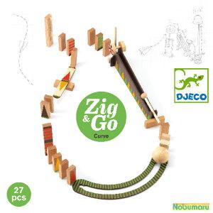 【送料無料】[DJ05641]DJECO ジグアンドゴー 27ピース Zig&Go 27psc おもちゃ知育玩具 木製 ビー玉 バランス シーソー ピタゴラ装置 仕掛け つみき ドミノ アクション キッズ 子供 ギフト プレゼン