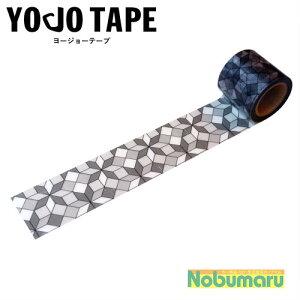 【対象商品5個以上ご購入で送料無料】[YJV-32]YOJOテープ 幾何学 養生テープ 弱粘着 45mm×5m巻 1個入り YOJOTAPE 文具 雑貨 まとめ買い 水に強い おしゃれ 丈夫 かわいい