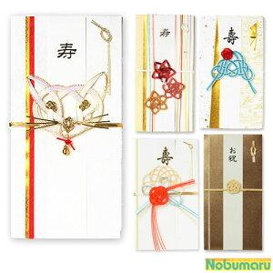 【メール便送料無料】KINPU 金封 ご祝儀袋 おしゃれ 結婚祝い 寿 御祝 お祝い 結びきり 紙製 ペーパー