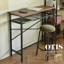 インダストリアル カウンターテーブル 幅110 高さ94cm バーテーブル ハイテーブル おしゃれ 棚付き 高さ100 高さ90 スリム 自宅 高さ90 奥行38 奥行40 ハイタイプ 薄型 テーブル 省スペース