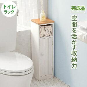 完成品でお届け トイレラック コーナー 完成品 コンパクト トイレ収納 省スペース おしゃれ かわいい カントリー調 トイレブラシ収納