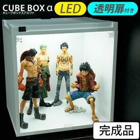 【完成品】 LEDでフィギュアが映える♪ コレクションラック LED 完成品 【送料無料】 コレクションボックス フィギュアラック コレクションボード 木製 アクリル扉 激安 格安 おしゃれ スタッキング 積み重ね