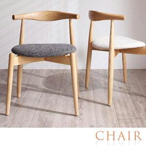 丸さはやさしさ 北欧ラウンド ダイニングチェア 2脚セット 北欧 2脚 低め ナチュラル 天然木 おしゃれ デザイナーズ チェア 木製 丸い 座面 かわいい ダイニング用椅子 ダイニングテーブル用