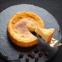 濃厚手作りチーズケーキ! チーズケーキ チーズケーキNOCOAレーズン【レーズンとチーズとの相性は抜群】お祝いの贈…