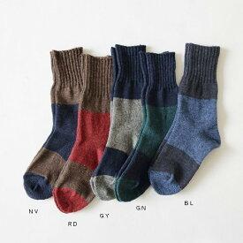 【送料無料 メール便】靴下 コットン&ウール レディース ソックス インフレクト 日本製 国産 メイドインジャパン