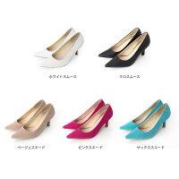 ベーシックパンプスポインテッドトゥレディース春シンプル靴白黒ベージュピンクブルーSML