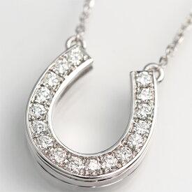 世界5大ジュエラーと同等のダイヤ品質 [返品保証][P5倍]プラチナ ダイヤ ホースシュー(馬蹄)ネックレス 0.2カラット カラーD-F クラリティVVS1-VS1 カットEX-VG 鑑別書付 記念日 誕生日 ダイア ジュエリー