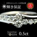 [世界5大ジュエラーと同等以上のダイヤ品質][P10倍] 0.5ct カラーD クラリティVVS1 カットEX 【スイートテンダイヤモ…