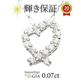 世界5大ジュエラーと同等のダイヤ品質 [返品保証][P5倍]プラチナ ダイヤ ハートリボンネックレス 0.07カラット カラーD-F クラリティVVS1-VS1 カットEX-VG 鑑別書付