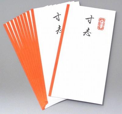 タカのし袋 ぽち袋 万型 赤棒 寸志 10枚入【ネコポス対応】 5-2792【RCP】
