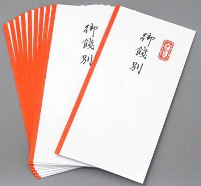タカのし袋 ぽち袋 万型 赤棒 御餞別 10枚入【ネコポス対応】 5-2797【RCP】