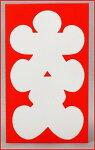 大入袋ぽち袋10枚入【メール便対応】5-1606【開店セール1209】【RCP1209mara】