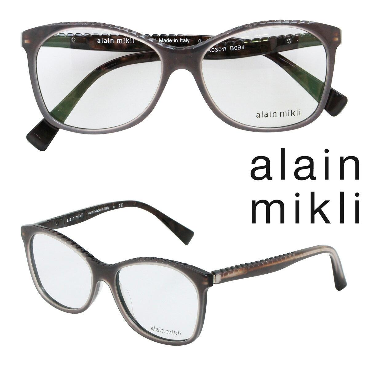 alain mikli アランミクリ メガネ 眼鏡 イタリア製 メンズ レディース 【返品不可】