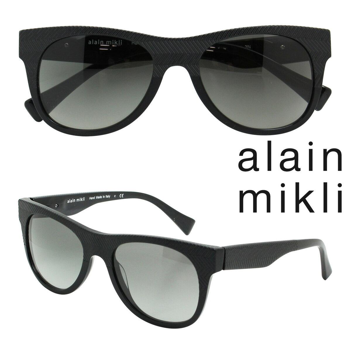 alain mikli アランミクリ サングラス メガネ 眼鏡 イタリア製 メンズ レディース 【返品不可】