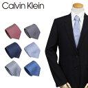 Calvin Klein ネクタイ シルク カルバンクライン メンズ CK ビジネス 結婚式 [12/4 再入荷]