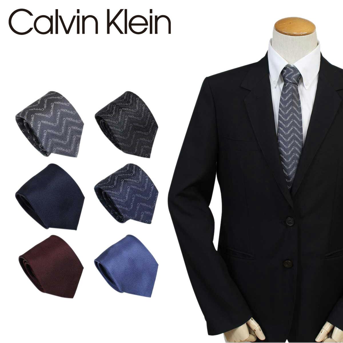 Calvin Klein ネクタイ シルク カルバンクライン メンズ CK ビジネス 結婚式 [3/20 追加入荷] [183]