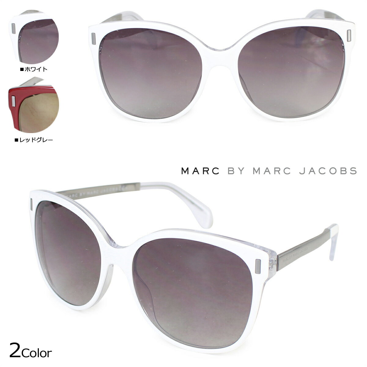 MARC BY MARC JACOBS マークバイマークジェイコブス サングラス レディース UVカット MMJ464/S ホワイト レッドグレー