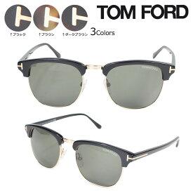 TOM FORD トムフォード サングラス メガネ メンズ レディース アイウェア FT0248 HENRY SUNGLASSES 3カラー [177]