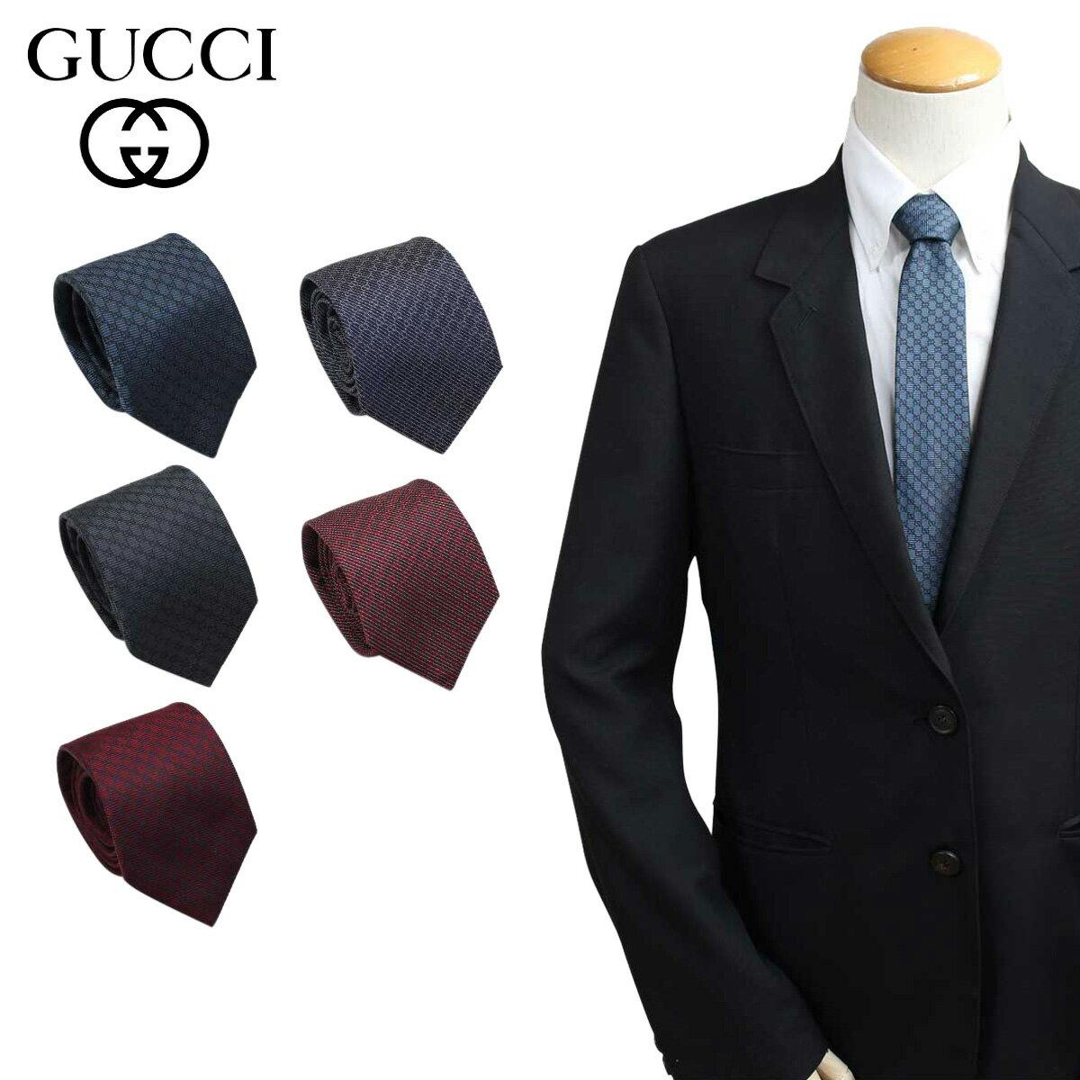 GUCCI グッチ ネクタイ シルク メンズ イタリア製 ビジネス 結婚式 TIE 5カラー [1/16 追加入荷] [181]