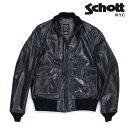 Sch-171212-02-a