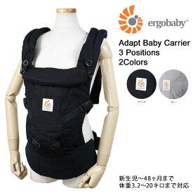 ERGOBABY ADAPT BABY CARRIER 3PSITION BCAPEA エルゴベビー エルゴ アダプト 抱っこ紐 ベビーキャリア 新生児 [7/21 追加入荷]