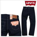 Lvs-180106-01-a