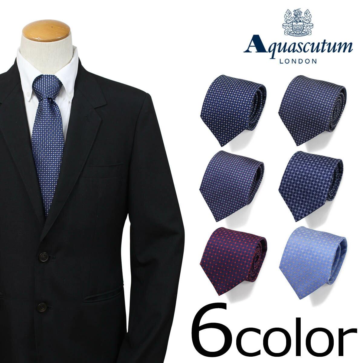 AQUASCUTUM アクアスキュータム ネクタイ イタリア製 シルク ビジネス 結婚式 メンズ [4/24 追加入荷] [184]