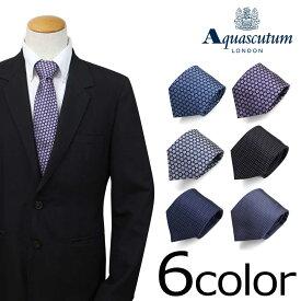 AQUASCUTUM アクアスキュータム ネクタイ イタリア製 シルク ビジネス 結婚式 メンズ
