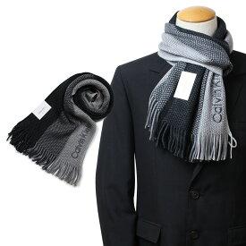 Calvin Klein OMBRE RASCHEL MUFF カルバンクライン マフラー メンズ ブラック ブラウン HKC83406