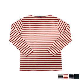 SAINT JAMES GUILDO セントジェームス Tシャツ 長袖 ギルト メンズ レディース ボーダー オフホワイト ネイビー 2501 [195]