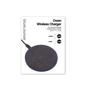Bluelounge OWEN WIRELESS CHARGER ブルーラウンジ iPhone android 充電 ケーブル ワイヤレス充電器 スマホ スマートフォン チャコールブラック BLD-OWH [196]