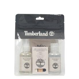 Timberland TRAVEL KIT AP ティンバーランド トラベルセット シューケアセット 靴 革 防水スプレー 撥水 シューズブラシ クリーナー シューズケア ケア用品 ケア A1BTU