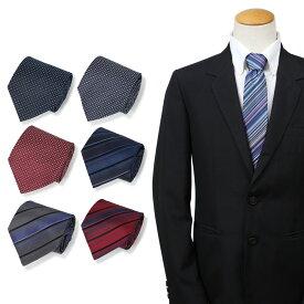 AQUASCUTUM アクアスキュータム ストライプ ネクタイ メンズ イタリア製 シルク ビジネス 結婚式 ブラック グレー ネイビー レッド ブルー 黒 ブランド