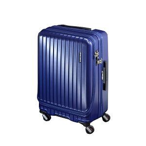 【最大600円OFFクーポン】 FREQUENTER MALIE フリクエンター スーツケース キャリーケース キャリーバッグ マリエ 55-66L メンズ 拡張 ハード ガンメタル アイボリー ネイビー 1-281