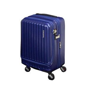 FREQUENTER MALIE フリクエンター スーツケース キャリーケース キャリーバッグ マリエ 34-39L メンズ 機内持ち込み 拡張 ハード ガンメタル アイボリー ネイビー ワインレッド 1-282