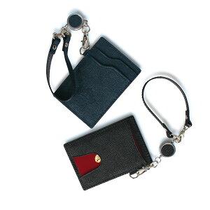 Orobianco REEL HOLDER オロビアンコ リールホルダー パスケース カードケース ID 定期入れ メンズ レディース 別注 レザー 本革 ブラック グレー ネイビー キャメル ブラウン レッド グリーン オレ