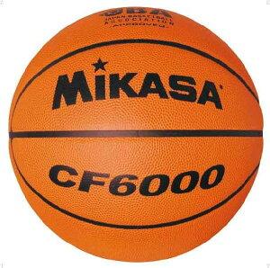 ミカサ(MIKASA)バスケットボール検定球6号[あす楽対象外]